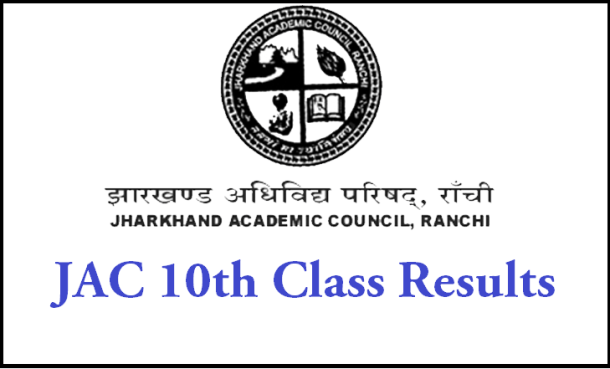 JAC 10th result 2017