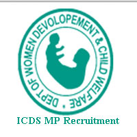MP ICDS Anganwadi Recruitment 2017