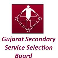 GSSSB Senior Clerk Exam Date