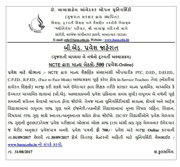 BAOU B.Ed Admission notification