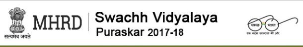 Swachh Vidyalaya Puraskar