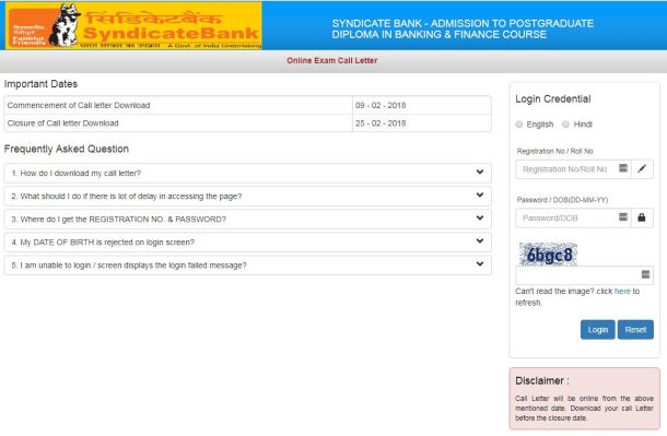 Syndicate Bank Admit Card