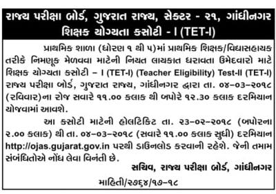 tet 1 call letter 2018