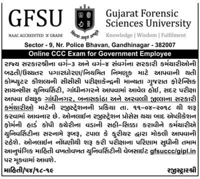 GFSU CCC Registration 2018