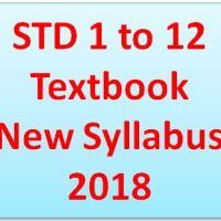 STD 1 To 12 Textbook 2018