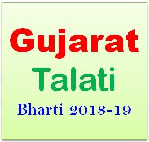 OJAS Talati Bharti 2018