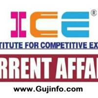 ICE Rajkot Current Affairs