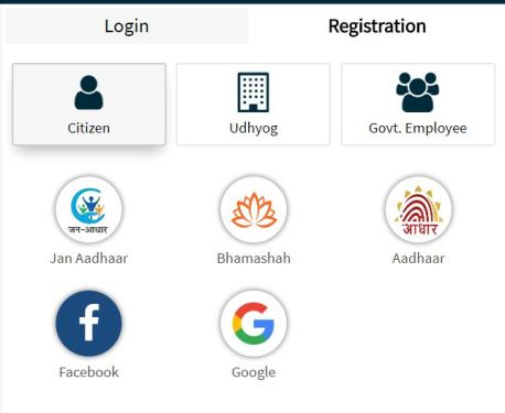 sso id registration