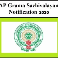 AP Grama Sachivalayam Notification 2020