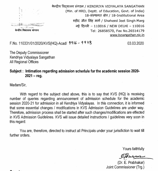 Intimation Letter