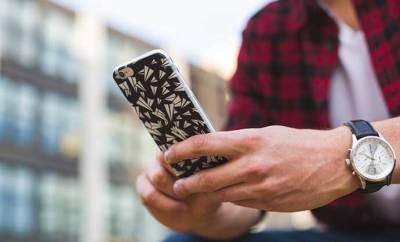 La drague par SMS