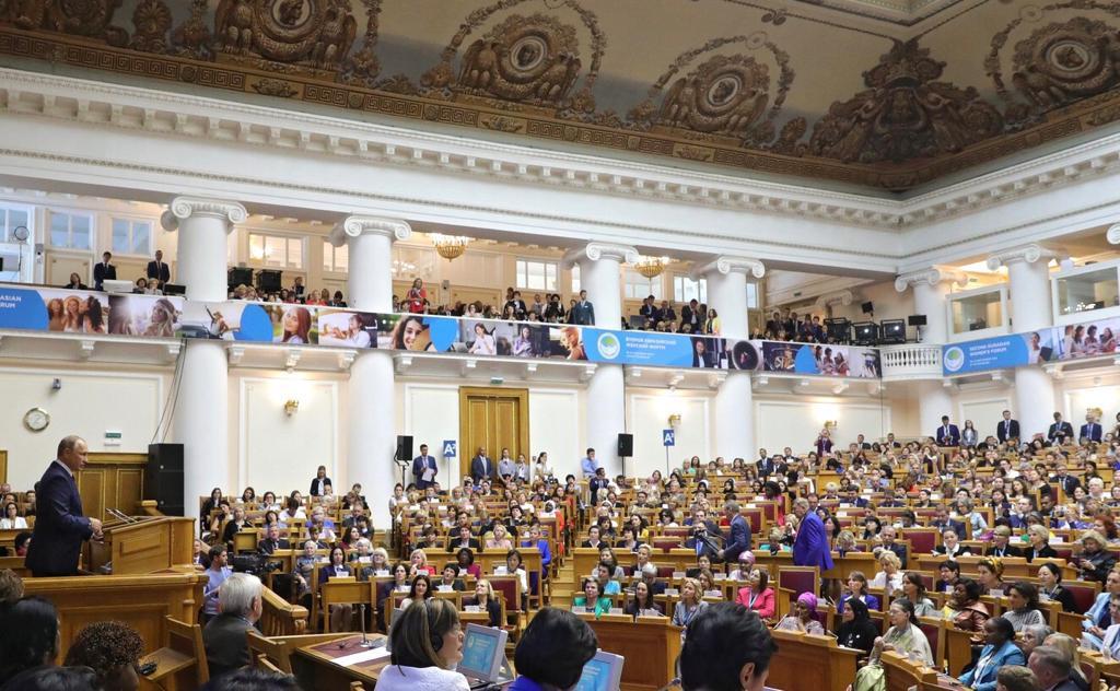 Second Eurasian Women Forum of 2018