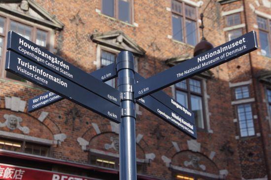 Strøget i København