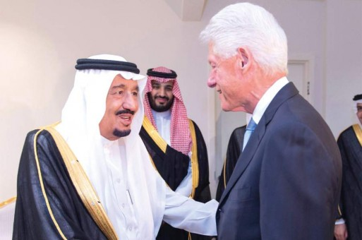 Saudi King Salman with Son Mohamed Meet Bill Clinton, September 2015