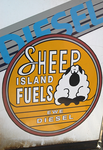 Sheep Island Fuels, Fulford Harbour. Salt Spring Island, British Columbia