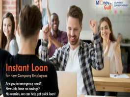 personal loan in UAE 3000 salary