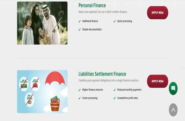 dubai-islamic-bank-persona-loan