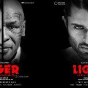 I'm going to be careful with Tyson: Vijay Deverakonda