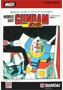 Mobile Suit Gundam: Last Shooting