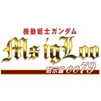 MS-Igloo 0079 Apocalypse