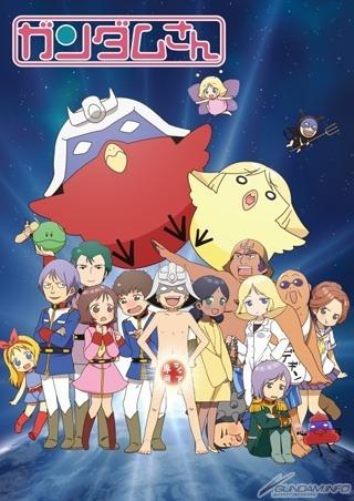 Gli eventi del Gundam cafe di ahikabara