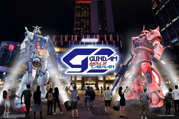 I Gundam Docks approdano a Taiwan