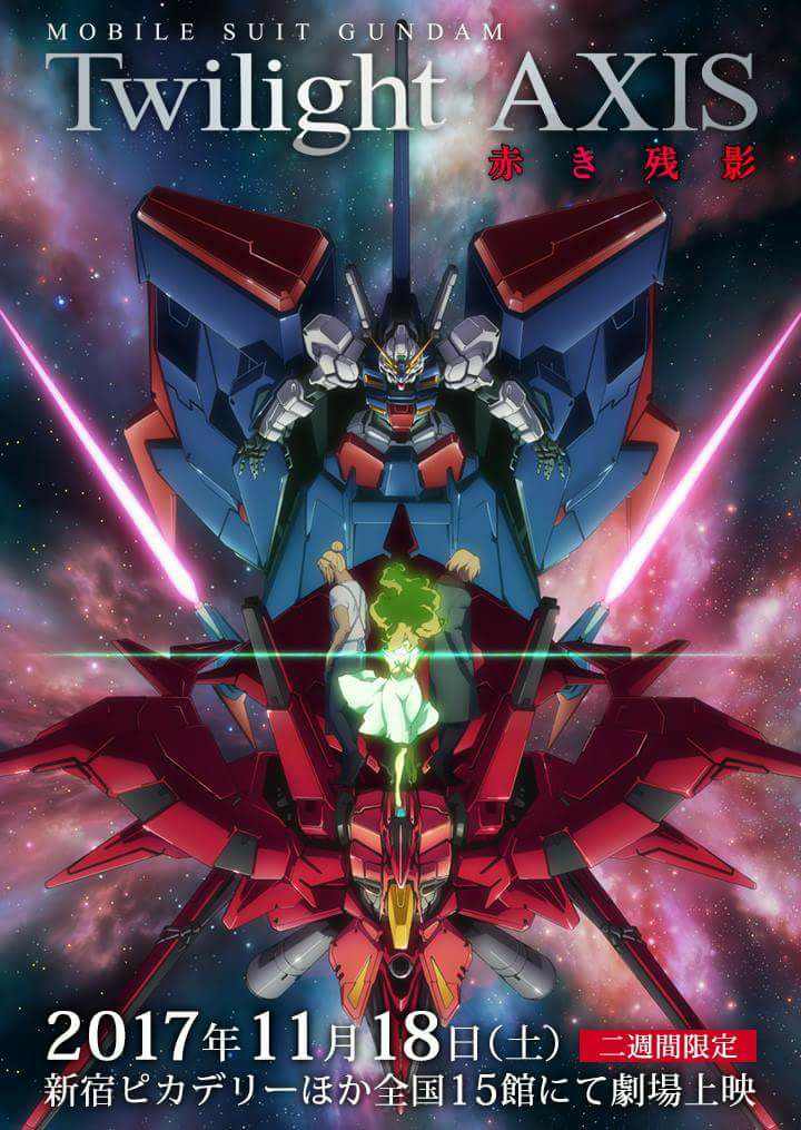gundam twilight axis red remnant