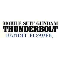 Thunderbolt Bandit Flower