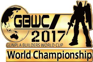 La lista di tutti i finalisti del GBWC 2017