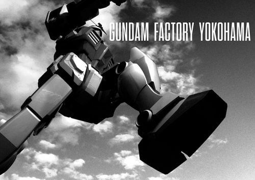 Clip promozionale per la Gundam Global Challenge