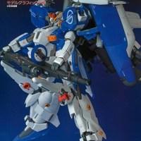 Gundam Archives; Gundam Sentinel
