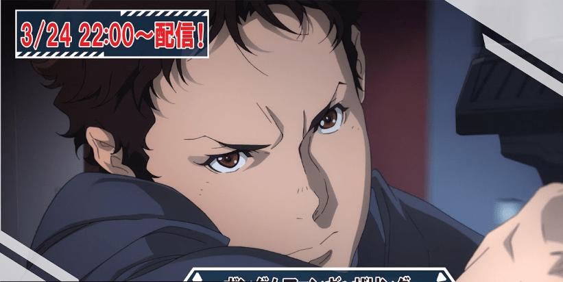 Evento online Heirs to Gundam