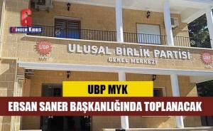 Το Κεντρικό Διοικητικό Συμβούλιο του Εθνικού Κόμματος Ενότητας θα συνέλθει αύριο