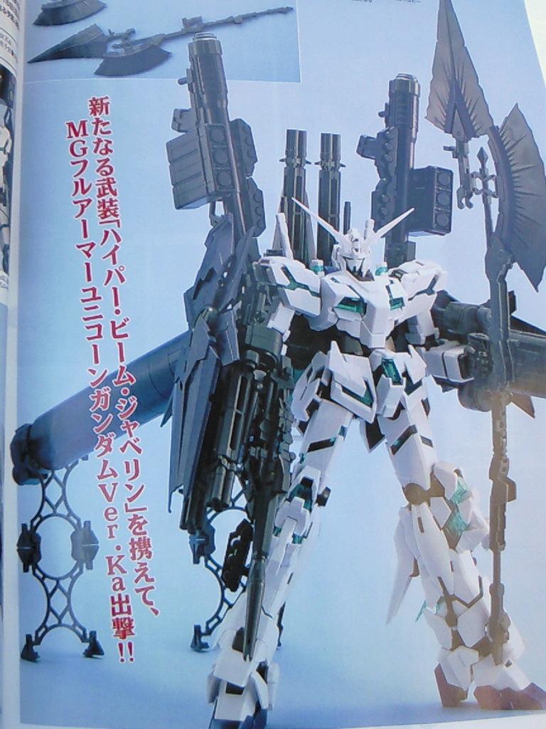 MG 1/100 Full Armor Unicorn Gundam Ver.Ka No.3 Big Size Scan