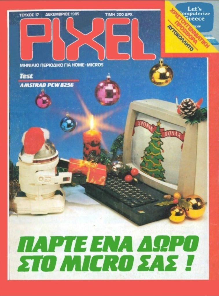 55 Classic Computer and Video Game Magazine Covers