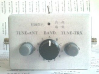 This antenna tuner seems to be only available in kit form these days, which you'll have to solder, but it doesn't seem to have any SMD parts, so it isn't hard.