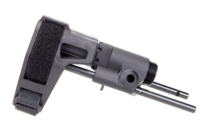 Maxim-Defense-CQB-Pistol-PDW-Brace
