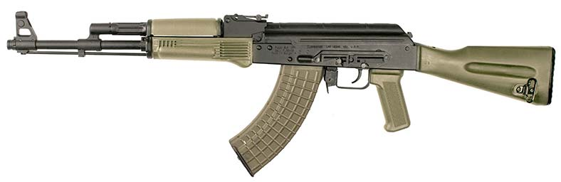 Arsenal SLR107-11G