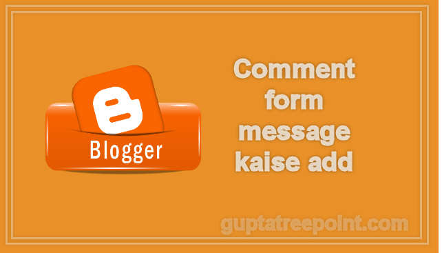 comment form message kaise add kare