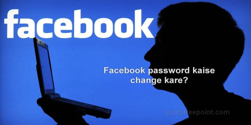 Facebook password kaise change kare