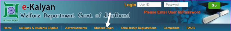 Student login menu