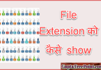 File Extension Change