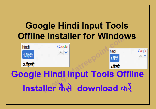 Google Hindi Input Tools Offline Installer for Windows