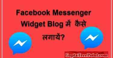Facebook Messenger Widget