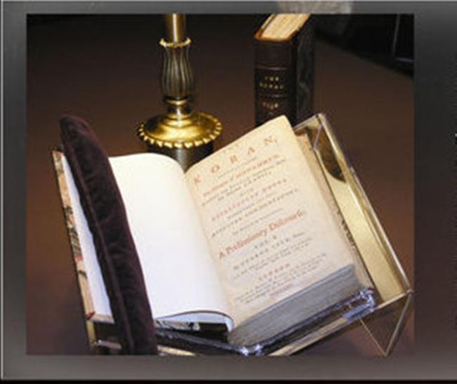 Portada del Corán en inglés, edición de 1764, en la Library of Congress.