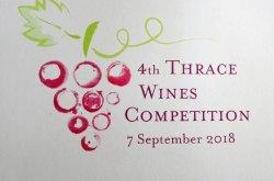 Trakya Şarapları Yarışması 2018