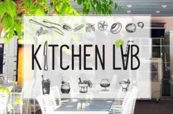 kitchenlab1541109295