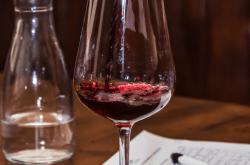 Şarap Tadımı Jenerik görsel