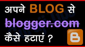 Remove blogger.com From Blog