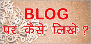 Blog Writing Tips
